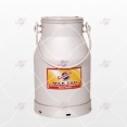 Cowbell ™ Milk Can Aluminium Cap.20 Ltr.(Delivery Type)
