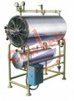 Cowbell ™   Autoclave Horizontal High Pressure